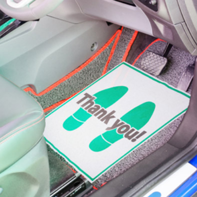 Car Floor Mat Guard R11-B